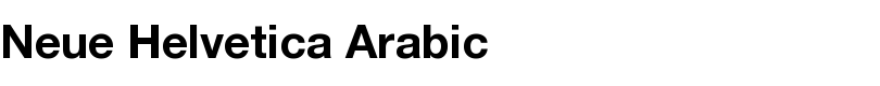 Neue Helvetica® Arabic font by Linotype